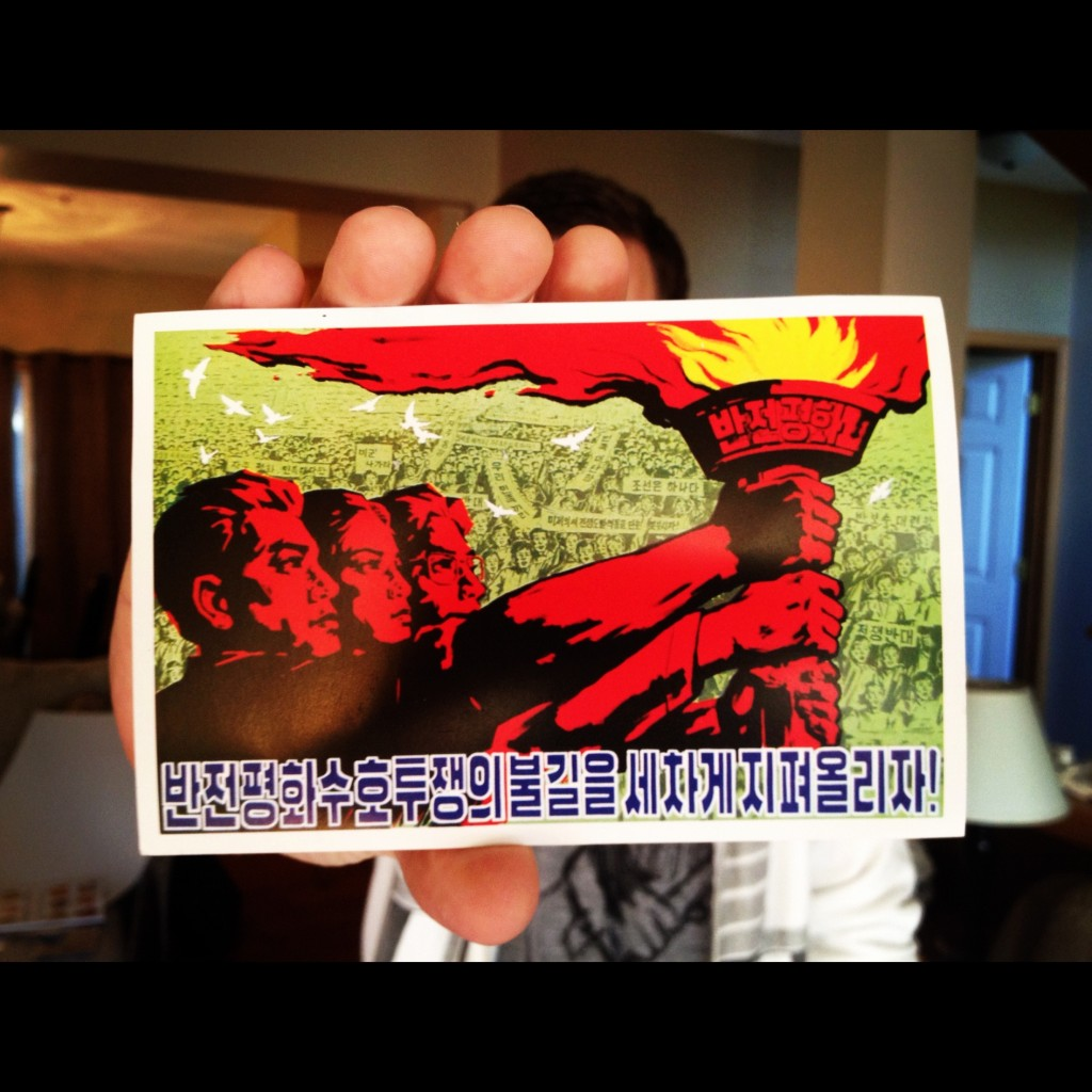 North Korea Postcard