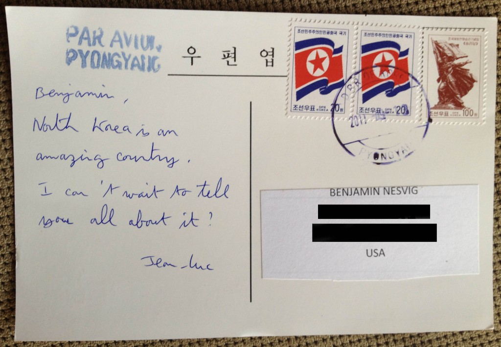 North Korea Postcard 2